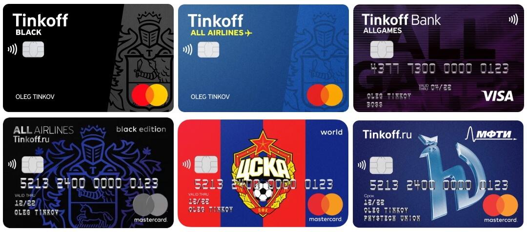 банковские карты с процентом на остаток